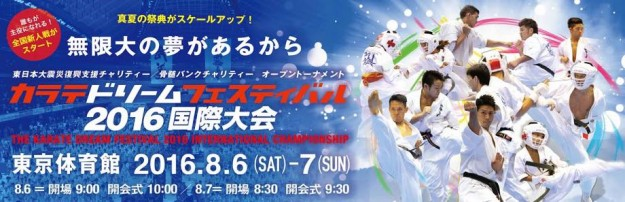 Karate Dream Festival 2016